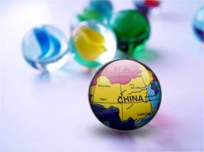 China-800x601